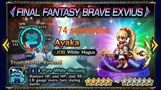 FFBE global Ayaka Banner 74 summons