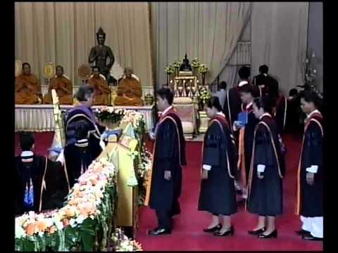 พิธีพระราชทานปริญญาบัตร ม.รามคำแหง รุ่นที่ 39 วันที่ 6 มีนาคม 2557 ภาคบ่าย