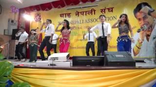 Jumka Girore | Nepali Dance HD