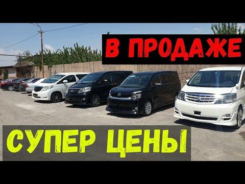 Автомобили из Армении. 4 супер минивэна🚗😱! Лучшая переделка!!