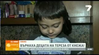 Социалните върнаха децата на Тереза   Добро утро, България!   TV7