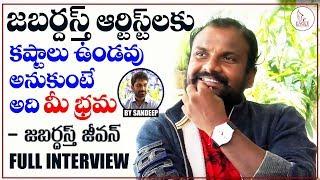 Jabardasth Jeevan Full Interview | ETV Jabardasth | Small Screen | Eagle Media Works