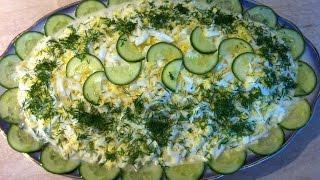 Салат с тунцом и авокадо. Мамулины рецепты.