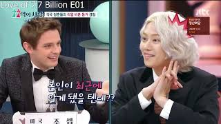 Heechul Compilation   Heechul Getting Teased about His Relationship