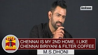 Chennai is My 2nd Home, I like Chennai People, Biriyani & Filter Coffee - M.S. Dhoni