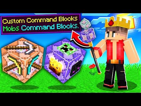 ماين كرافت صنعت أغرب انواع الكوماند بلوك!😱 - Custom Command Block