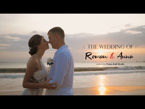 // Bali Wedding Video // Elopement Of Roman And Anna At Intercon Bali