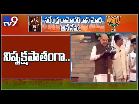 Amit Shah sworn in as minister in Modi Cabinet - TV9