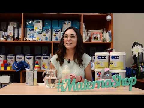 Матерна Антирефлюксная Materna Extra Care A.R.  Как приготовить смесь