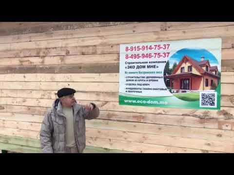 Обнинск, дом из бруса 150х150 мм по проекту ДБ-128