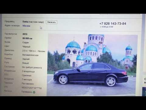 Как не быть обманутым при покупке Mercedes e класса w212 Жульничество с vin кодом