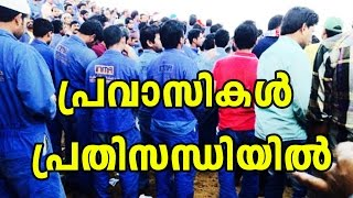 500 Indians Suffer In Bahrain | Oneindia Malayalam