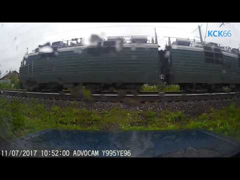В Красноуфимске грузовой поезд сбил мальчика