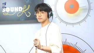 Cover images [Sound K] 임채언 (Lim Chae Eon)'s Singin' Live '잡아 (Hold Me)'