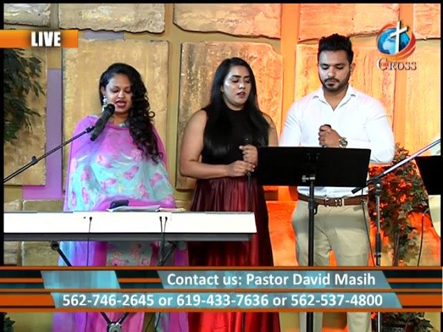 Good News For You  Pastor David Masih  05-21-2018