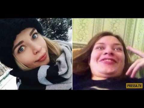 Сравнительные фотографии девушек на аватарке и в жизни .