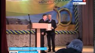 Племзавод «Октябрьский»(ГТРК Вятка)