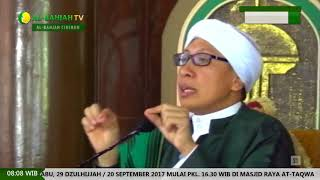 Hukum Merindukan Kekasih Yang Belum Halal - Buya Yahya Menjawab