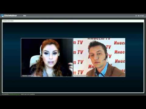 Наташа Закхайм и Стас Рождественский   интервью 27 12 2013 Инвестиции в недвижимость