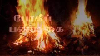Boghi thalapathi song