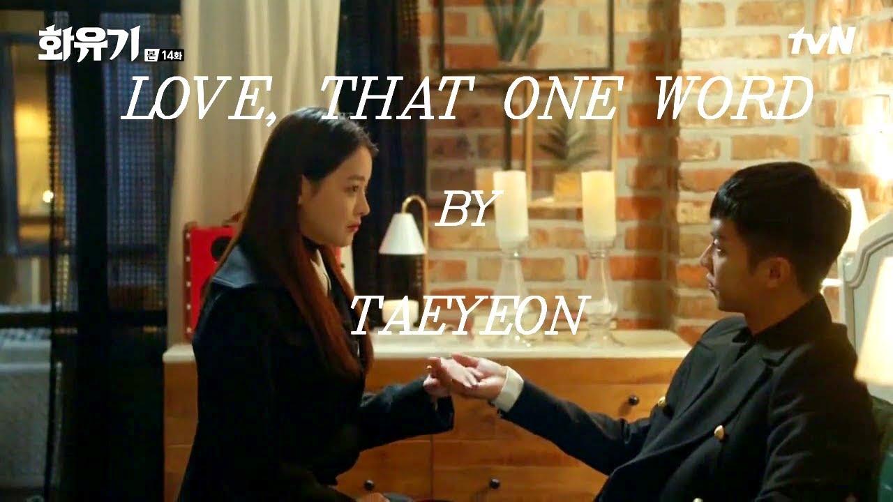 Ed   Ec C A Ea B B A Korean Odyssey Mv Son Oh Gong Jin Sun Mi Love That One Word