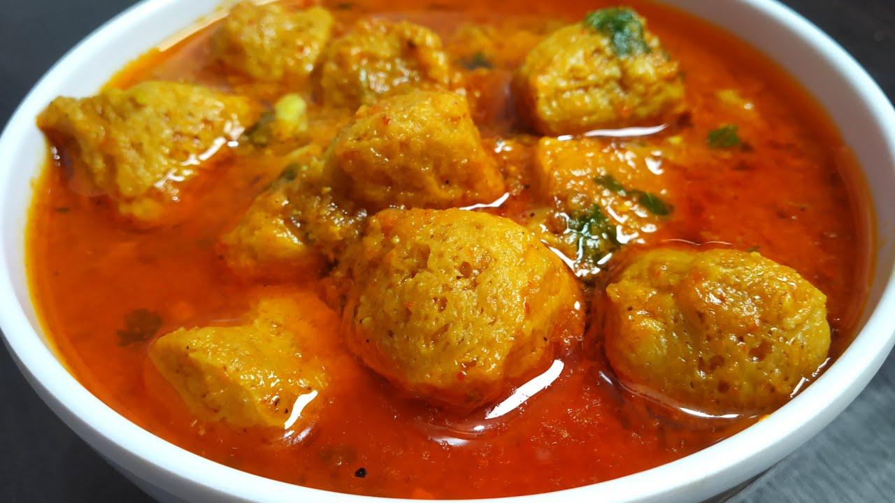 इस अंदाज मे सोयाबिन की सब्ज़ी बनाओगे तो सब नोनवेज खाना भूल जाएंगे पङौसी भी खुस्बु सुंघके घर चले आएंगे