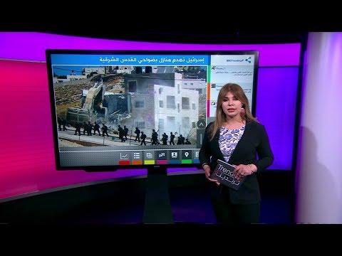إسرائيل تبدأ هدم منازل في بلدة صور باهر المتاخمة للقدس الشرقية  - نشر قبل 4 ساعة