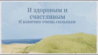 С днем рождения зятя от тещи. super-pozdravlenie.ru