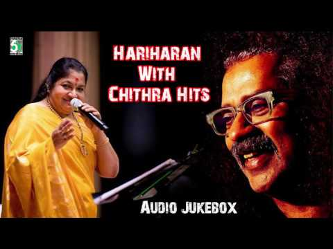 Hariharan With Chithra Super Hit Audio Jukebox