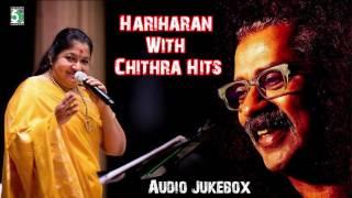 Hariharan With Chithra Super Hit Audio Jukebox