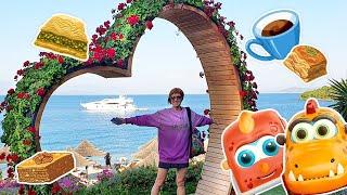 Отель с виллой в Турции Рум Тур от Маши Капуки Кануки Отдых на море без детей