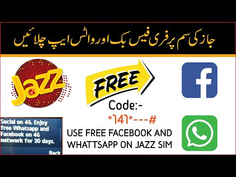 use-free-facebook-and-whats-app-on-jazz-sim-2020-|-free-facebook-in-pakistan-2020-|-free-whats-app