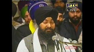 15-9-18 Bhai Kamaljeet Singh Ji Hazuri Ragi Sri darbar Sahib From 8am To 9am