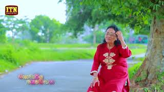 Mahacharya Yauvanaya | Episode 25 - (2018-07-28) | ITN Thumbnail