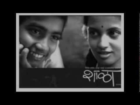 SHALA marathi movie song (SADAA)