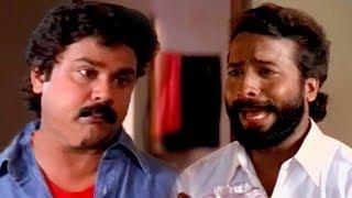 ദിലീപ് ഹരിശ്രീ അശോകൻ കോമഡി സീൻസ് # Dileep Comedy # Harisree Ashokan Comedy # Malayalam Comedy Scenes