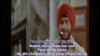Ajj Din Chadheya Karaoke publish