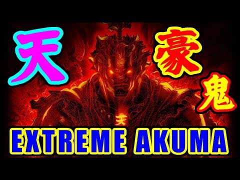 [3/4] 天・豪鬼(Ten-Akuma) - SUPER STREET FIGHTER II Turbo for Matching Service [GV-VCBOX,GV-SDREC]