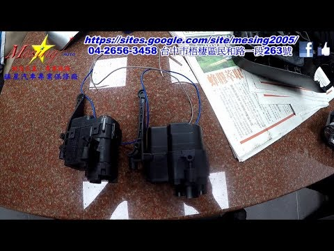 How To Install Repair Replace Broken Side Rear View Mirror MAZDA CX 5 2.2D AWD 2014~ SH-VPTS FW6A-EL