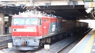 2019/09/17 【芋臨】 JR貨物 9077レ EH500-29 大宮駅 | JR Freight: Potato Cargo at Omiya