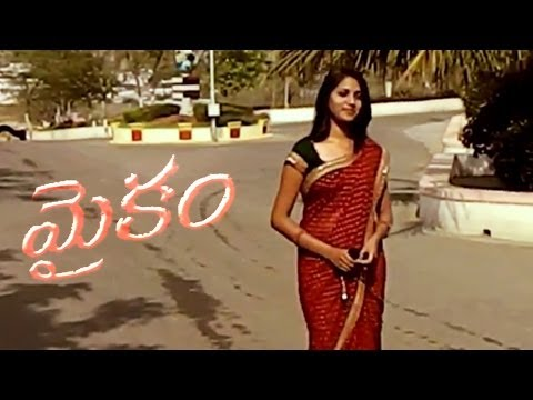 Mayykam | Telugu Latest Short Film (2013) Travel Video