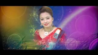 "New Song Dashain Tihar ""दशैं तिहार "" 2073/2016 by Prachanda G.C and Anuradha Gharti  Audio   "