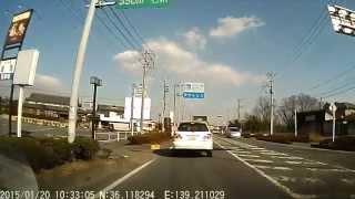 国道254号・嵐山町~国道140号長瀞町まで(その2)