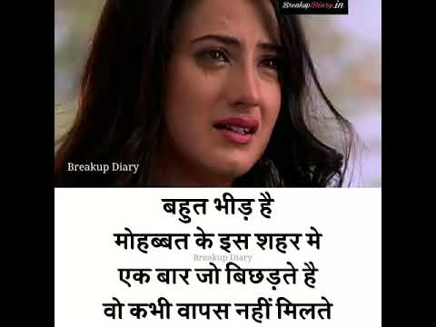 Heart Touching Dialogue Breakup diary WhatsApp Status video For Lovers Broken Hurt naresh(1)