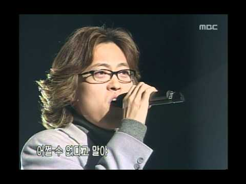 Kim Dong-ryul - Saying I love again, 김동률 - 다시 사랑한다 말할까, Music Camp 20011110
