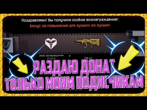 коды к игре Rage PlayGroundru