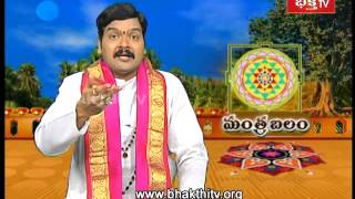 Subramanya Skanda Mantram | Mantrabalam | 05th April 2014