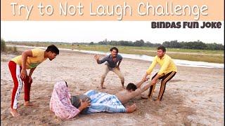 Bindas Fun Joke | Try to not laugh Challenge New Nonstop comedy video