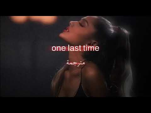Ariana Grande - One last time مترجمة