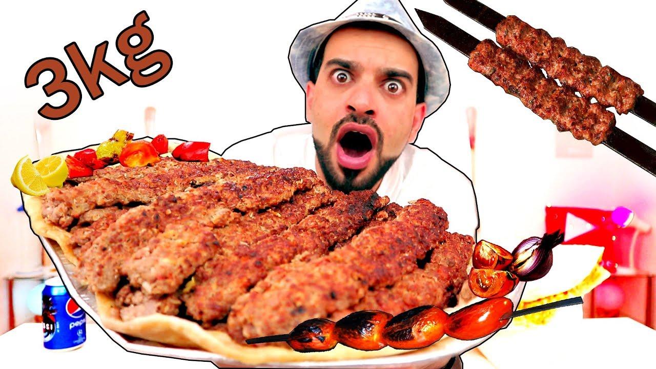تحدي الكباب العراقي الأصلي - 3 كيلوات كباب مشوي على الفحم ! Iraqi Grilled Kebabs CHALLENGE